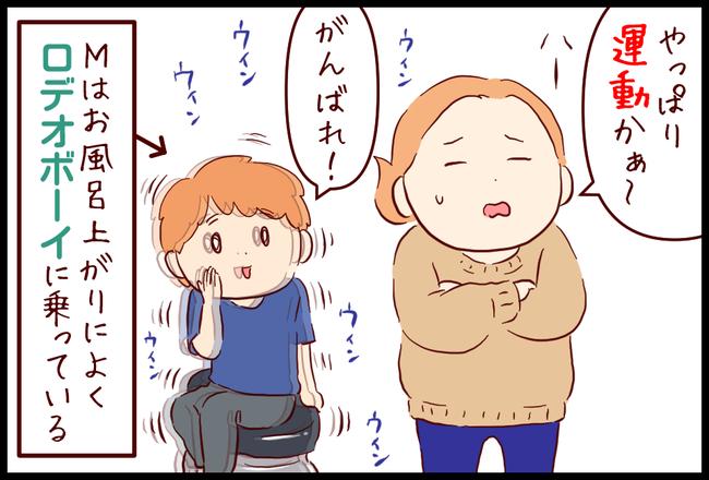 ダイエット09