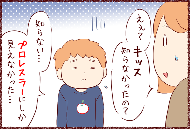 KISS04