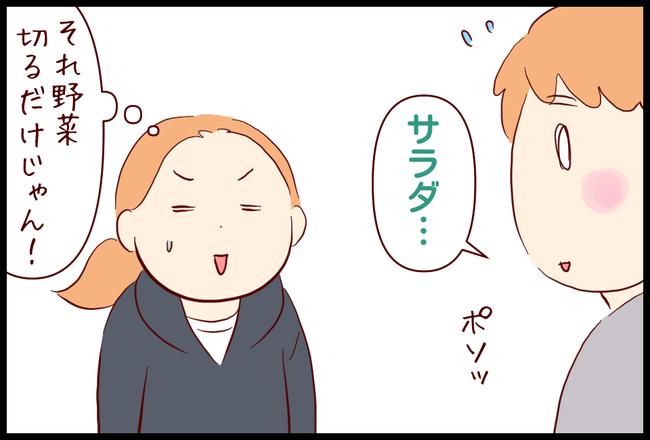 メニュー05