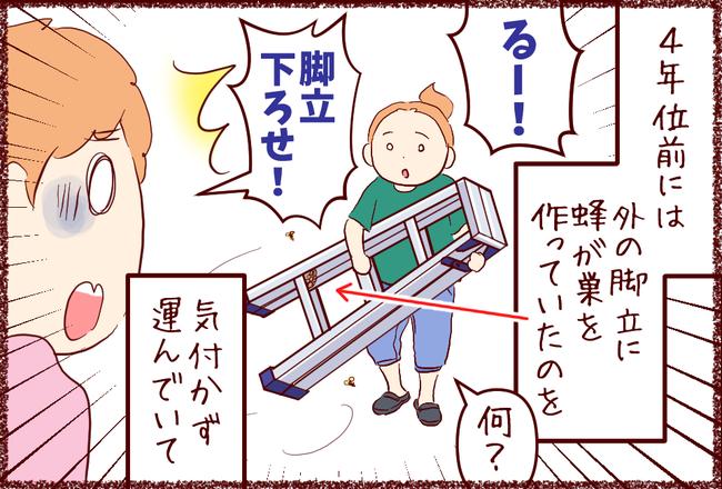 はちみつレモン07