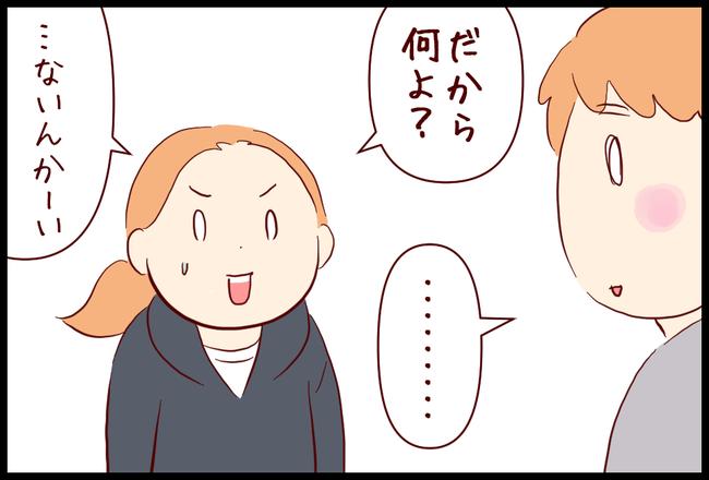 メニュー04