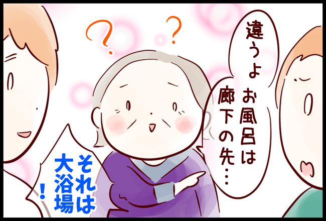 中之沢04