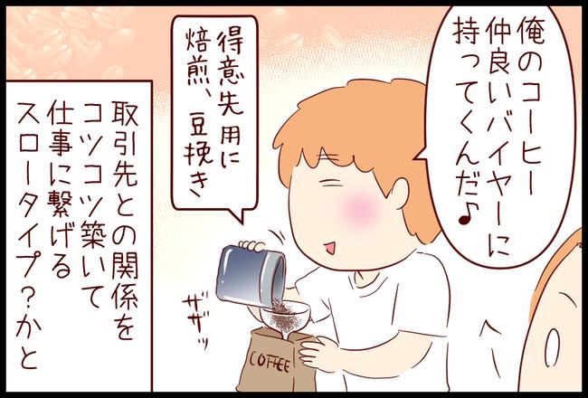 ヒーロー09