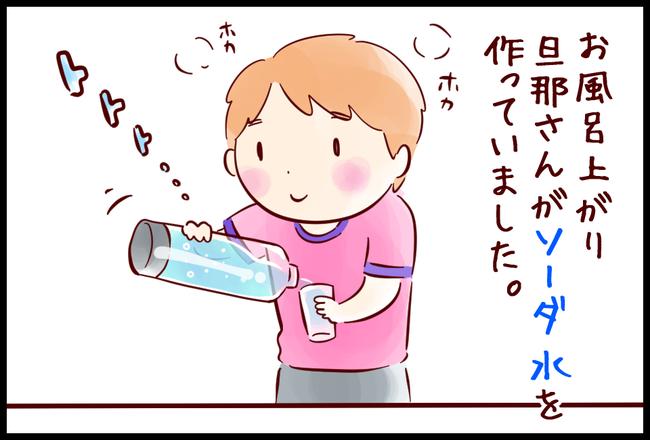 ハイター02
