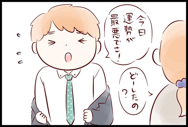 宝くじ04