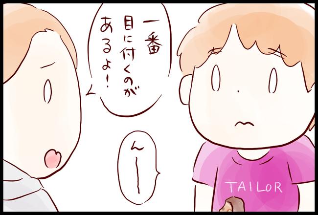 ケーキ04