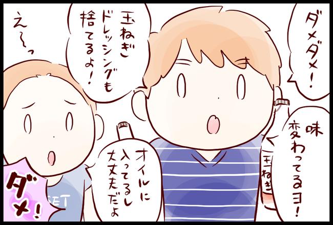 断捨離07