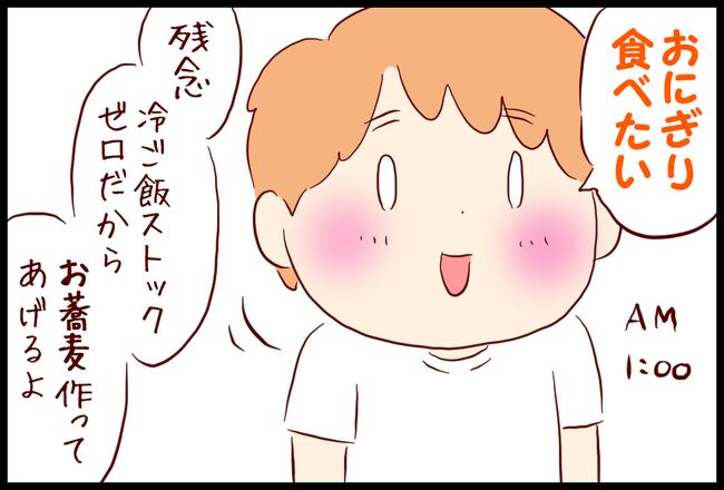 飲み会04