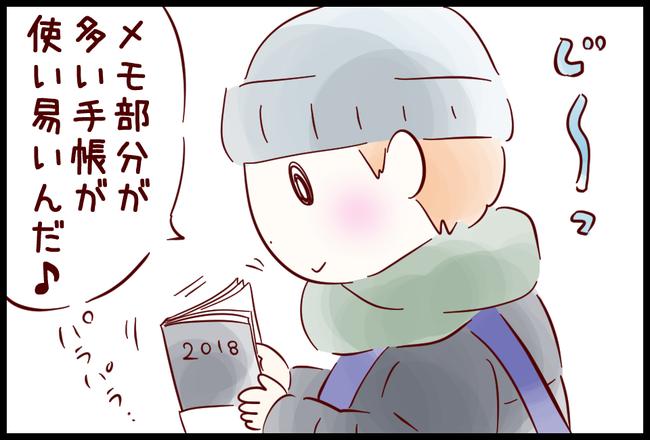 カバン01