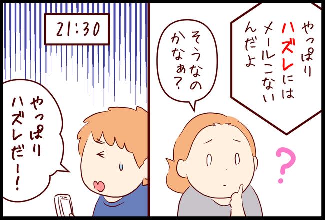 オリンピック05