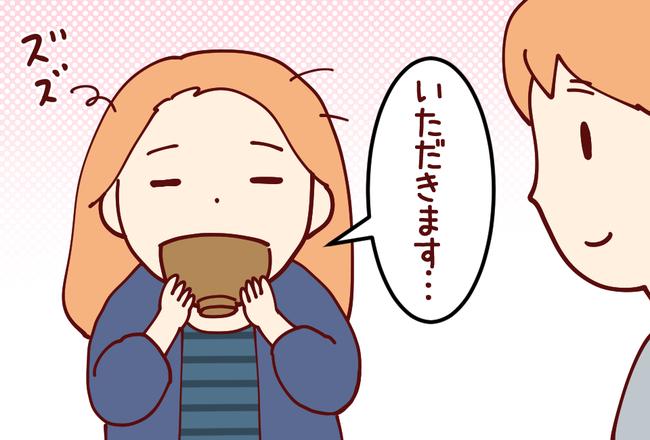 味噌汁01