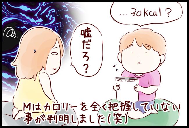 スナック05