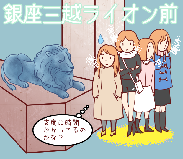ライオン4