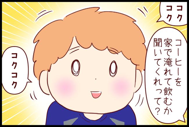 紅茶派04
