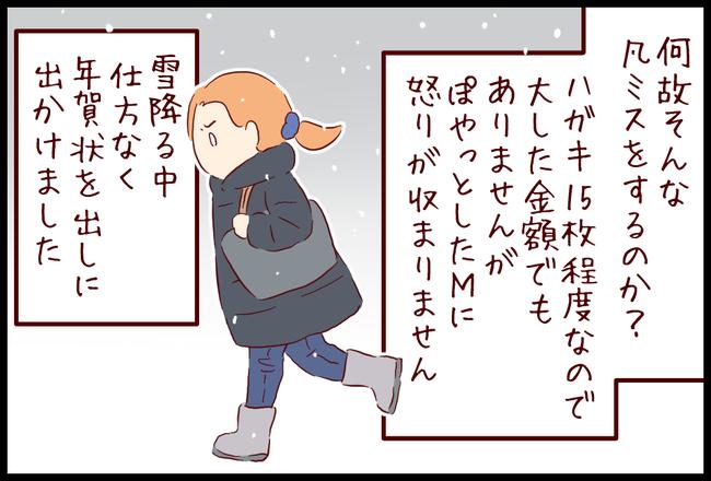 年賀状07