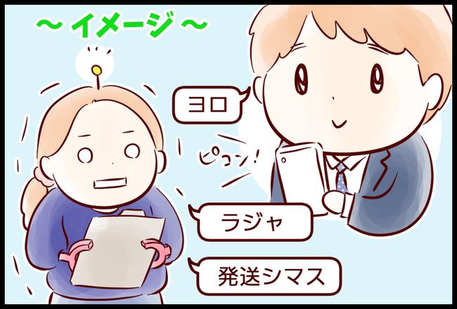 父の日03