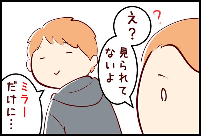 ダジャレ05