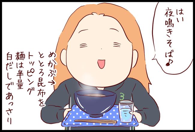 飲み会05