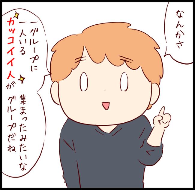 フリック06