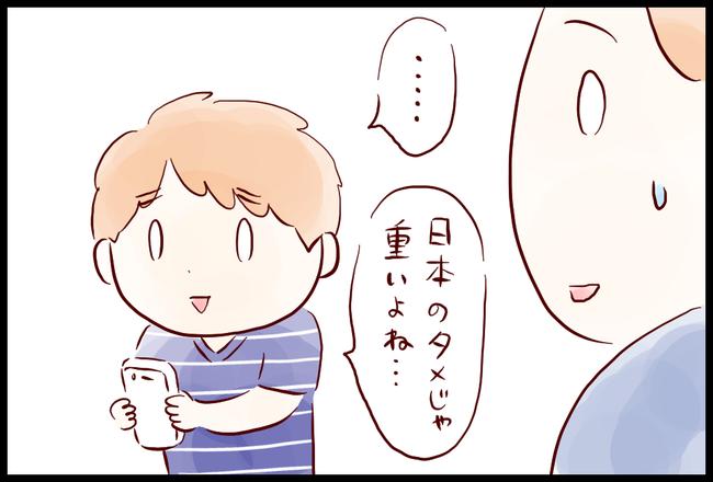 断捨離12