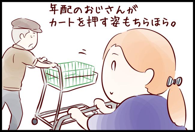 ショッピング01