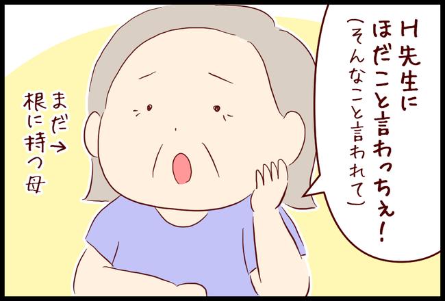 クラス04