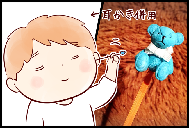 めん捧01