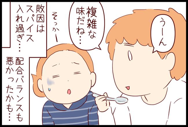 ほうれん草07