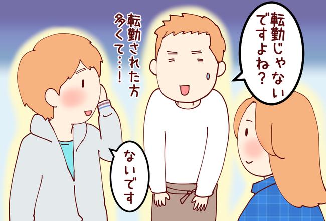 居酒屋01
