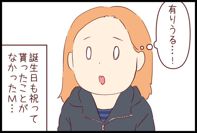 七五三03