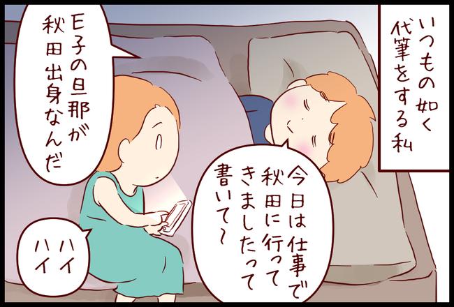 ハピバメール07