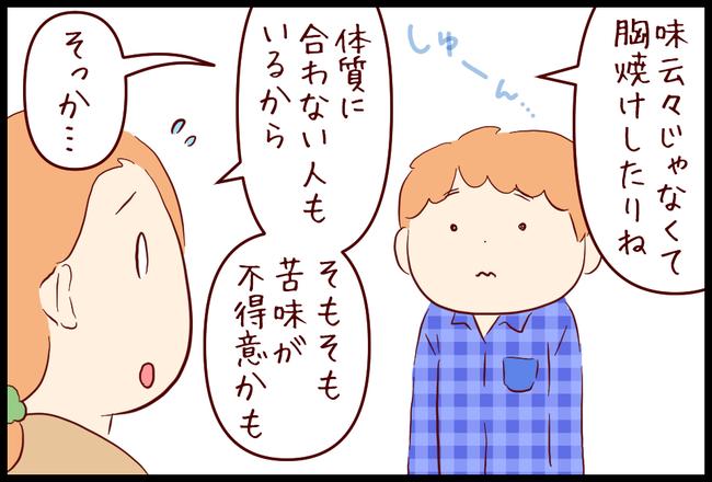 美容室05
