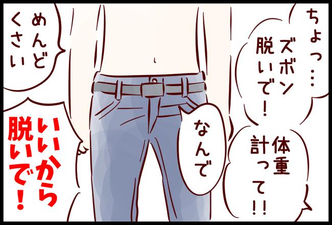 ラーメン04