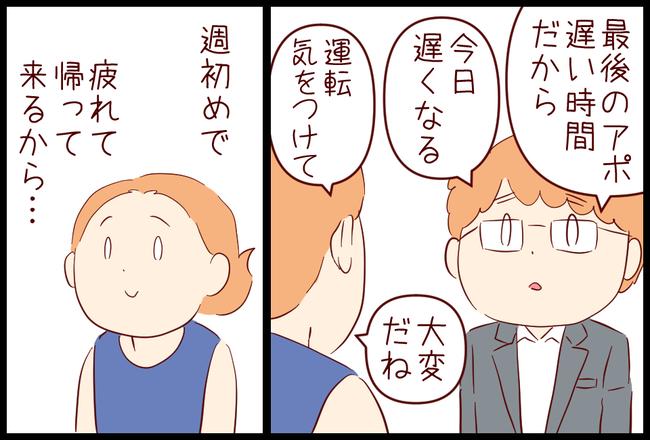 うなぎ01