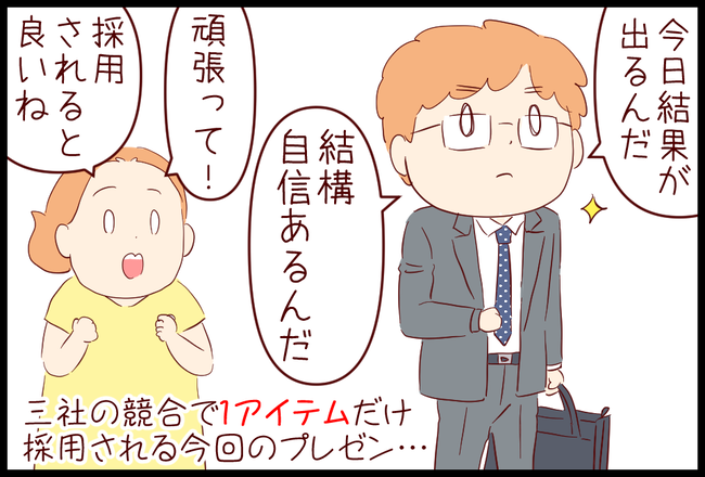 ヒーロー02