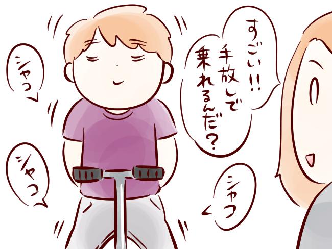 レッグ04