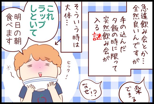 うなぎ08