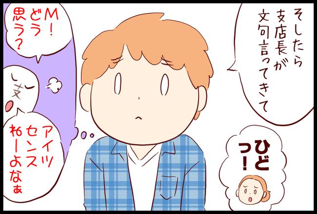 忘年会02