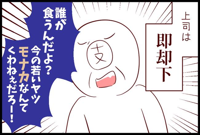 菓子折04