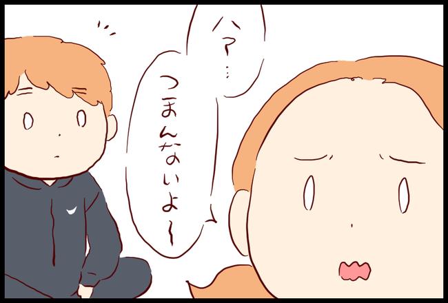 プランク03