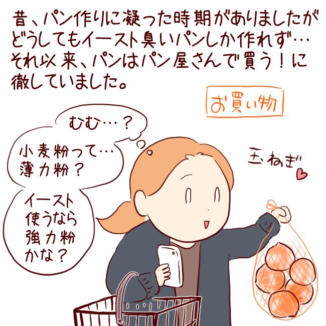 玉ねぎケーキ13
