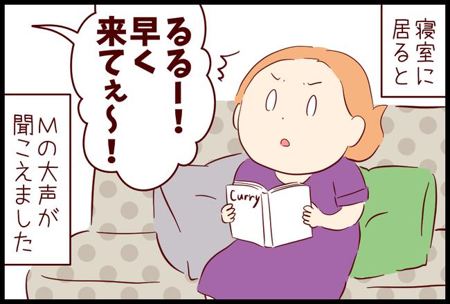 フラフープ01
