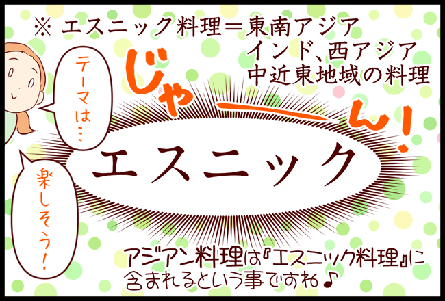 ごはん部02