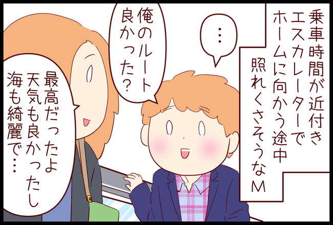 ソフトクリーム03