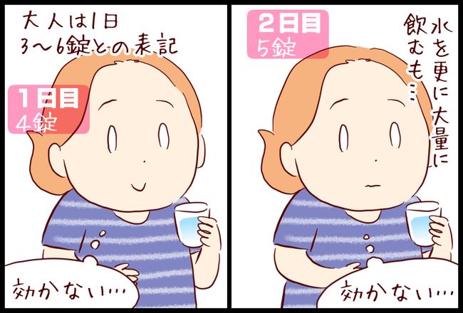 べんぴ04