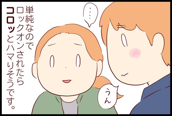 デート07