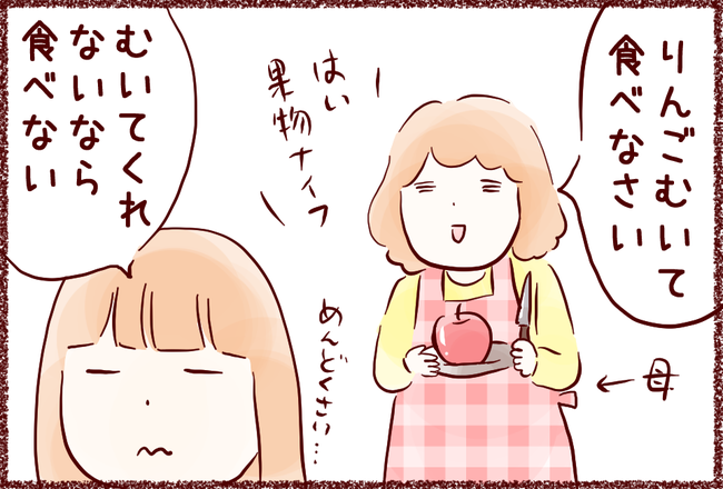 トウモロコシ05