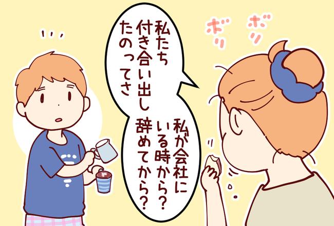 サンケイその後01