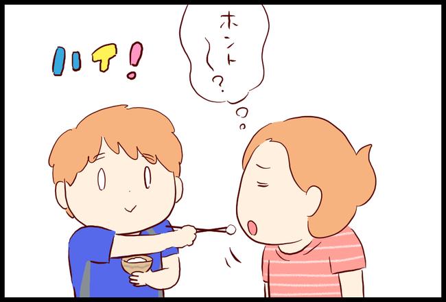 ニシン04