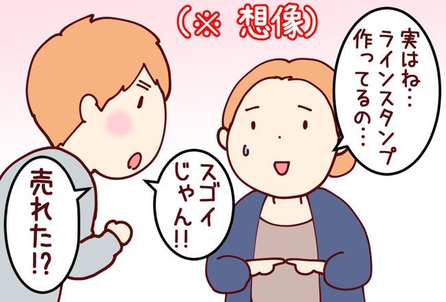 カムアウト01